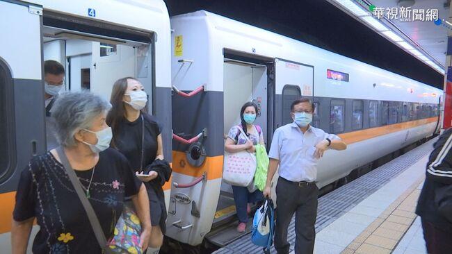 雙鐵防疫升級! 詳細管制措施一次看 | 華視新聞
