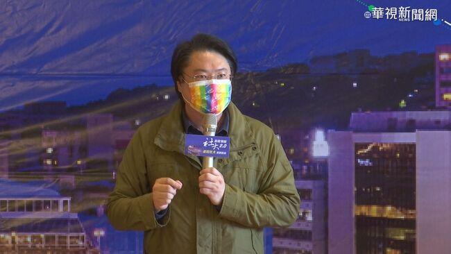 快訊》基隆疑傳確診全市大消毒 市府:統一由中央說明 | 華視新聞