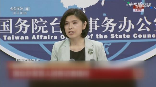 宏都拉斯購疫苗 國台辦再強調「一中」   華視新聞