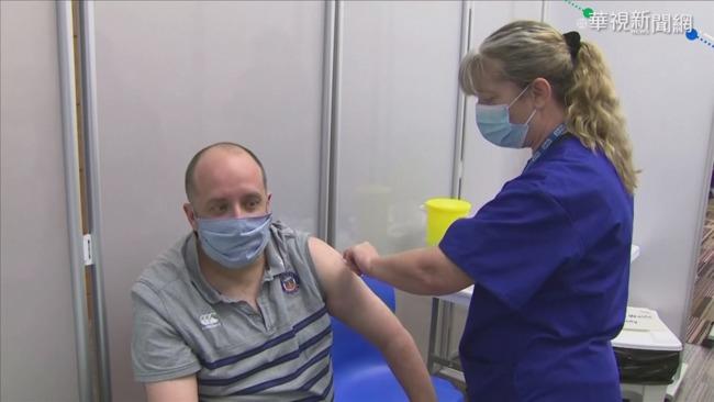 英研究:打1劑AZ疫苗 降8成死亡風險 | 華視新聞
