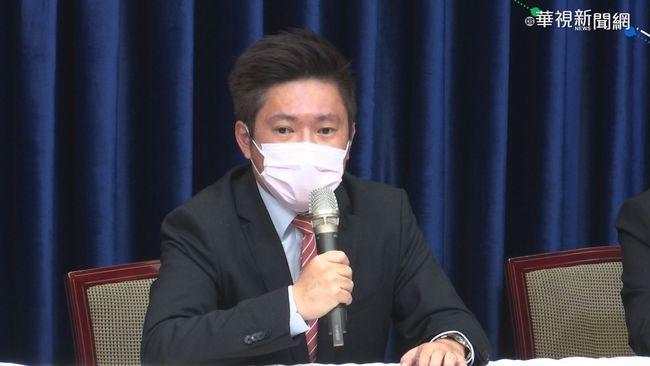 媒體報導府今召開國安會議 張惇涵:並沒有   華視新聞