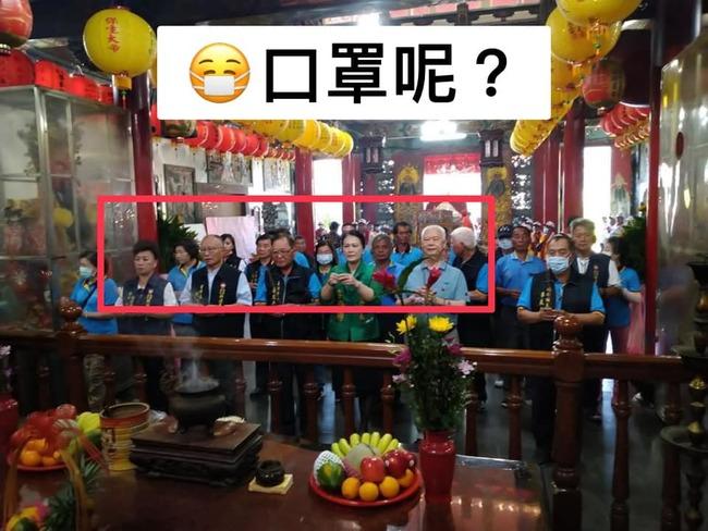 媽祖遶境信徒沒戴口罩 奉天宮:警戒第三級就取消 | 華視新聞