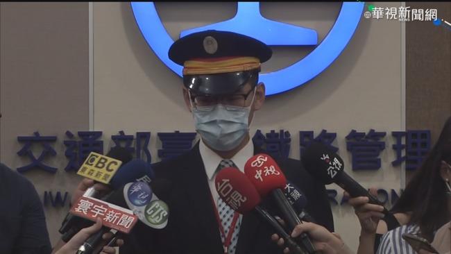 台鐵出軌2萬人受影響 延誤補償方案公布   華視新聞