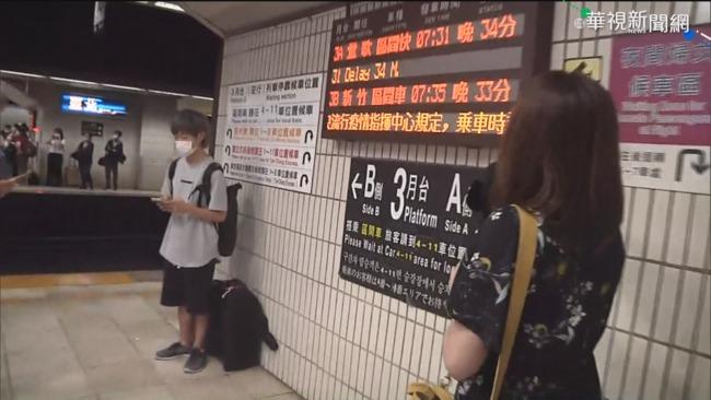 台鐵再爆出軌 台北-松山單線雙向運轉 | 華視新聞