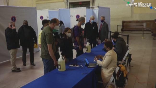 美擴大施打疫苗 紐約州地鐵設接種點   華視新聞