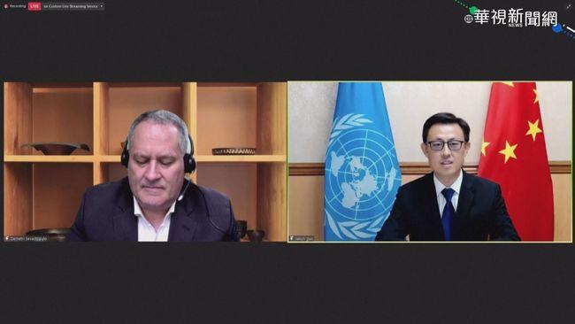 聯合國新疆視訊會議 美英德批中暴行   華視新聞