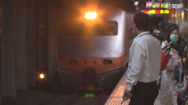 台鐵端午車票熱銷13.6萬張 東部幹線全售完   華視新聞