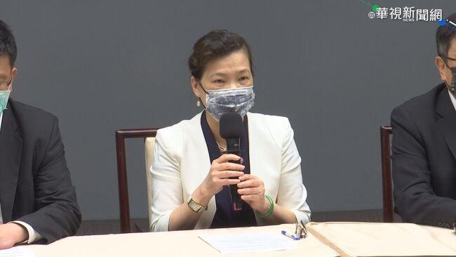 王美花認513大停電「人為疏失」 賠償方案公布 | 華視新聞