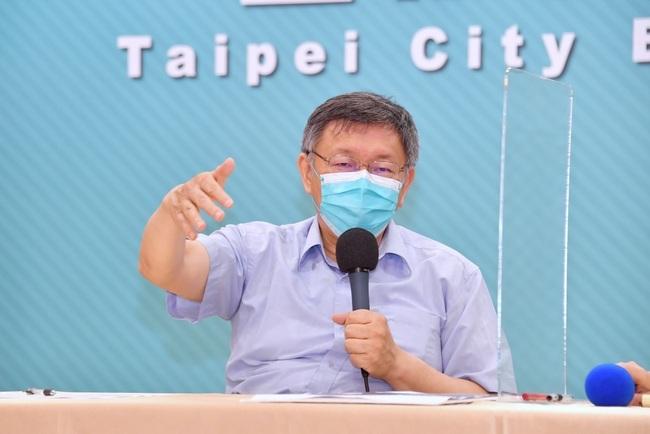 北市府宣布八大行業停止營業 恢復時間視疫情而定 | 華視新聞