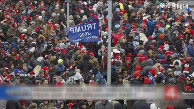 上百共和黨員喊話 不切割川普將出走 | 華視新聞