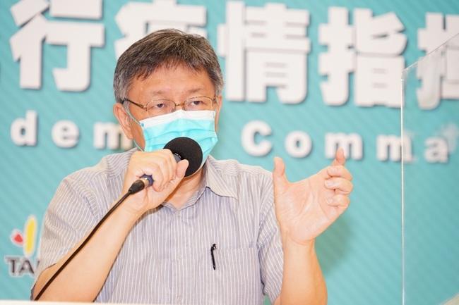 雙北升三級警戒! 柯文哲:第三階防疫啟動市民做好準備 | 華視新聞