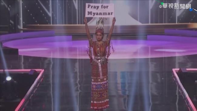 抗議軍政府血腥鎮壓 緬甸佳麗舉牌訴求 | 華視新聞