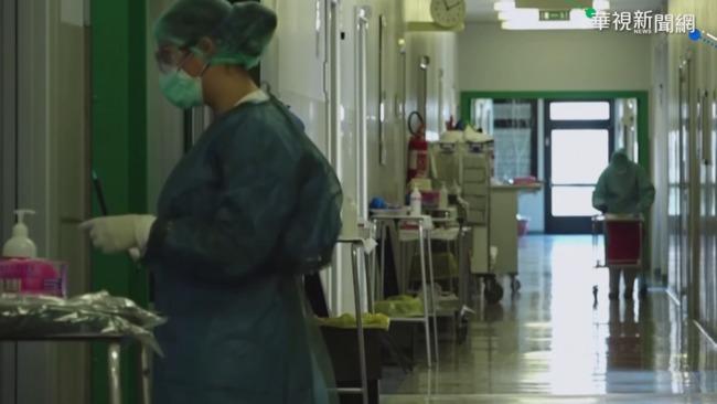 病毒從哪來? 18科學家:恐由實驗室外洩 | 華視新聞