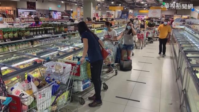 新加坡疫情升溫 明起封城民眾搶購   華視新聞