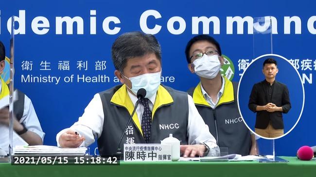 疫情何時會趨緩? 陳時中:規模大又有變異株難推估 | 華視新聞