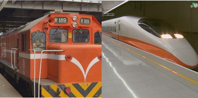 雙鐵、客運、飛機「退票免手續費」大眾運輸退票辦法一覽 | 華視新聞