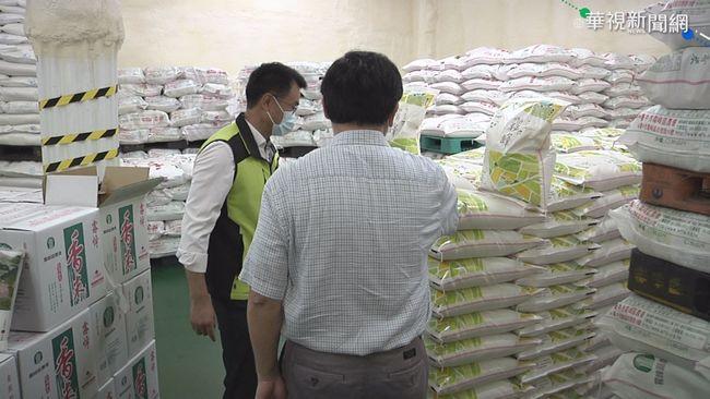 陳吉仲親視察 確保米糧.雞蛋供應 | 華視新聞