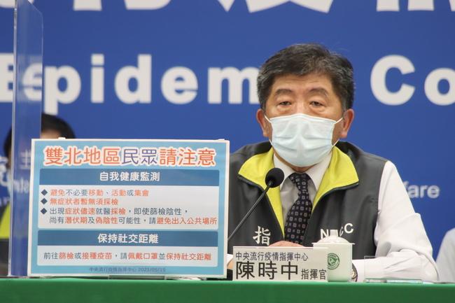 國內本土染疫個案大增 指揮中心授權地方公布足跡 | 華視新聞