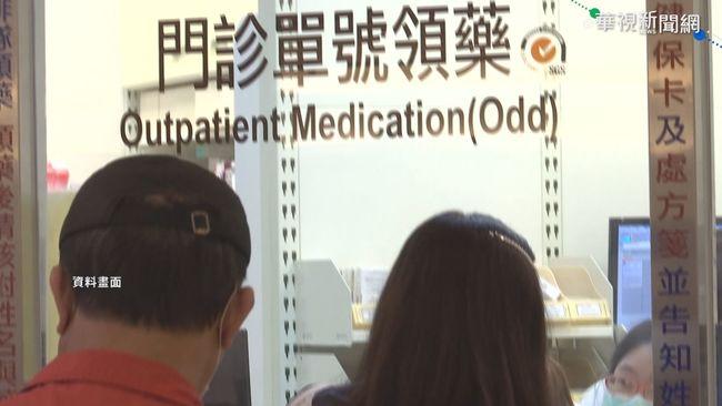 保全醫療量能! 指揮中心宣布四大醫療應變策略 | 華視新聞