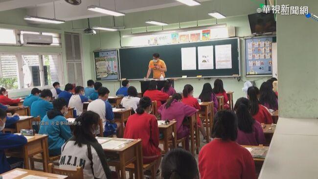 萬華4國小停課1週!雙北、宜蘭「高三、國九生」免到校   華視新聞