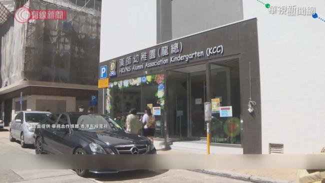 港4歲男童確診 幼兒園20多名師生隔離   華視新聞