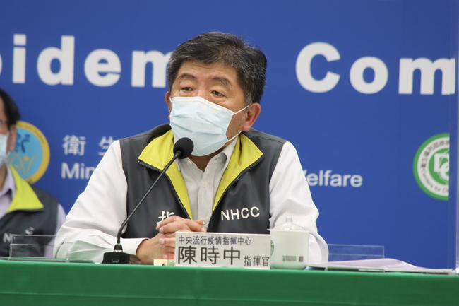 快訊》雙北升級首上班日疫情狀況!指揮中心14:00說明 | 華視新聞