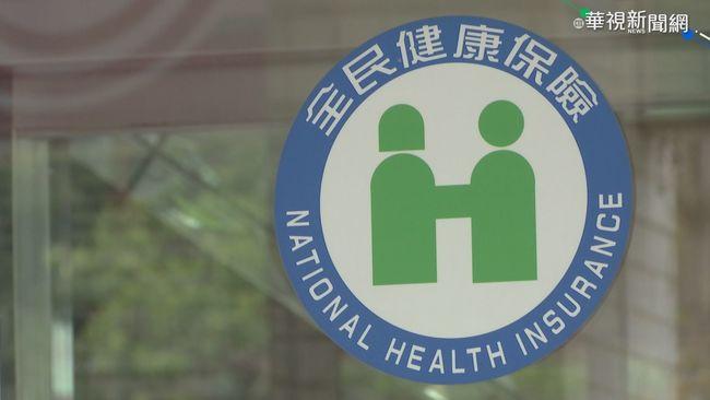 快速辨識感染風險!健保系統增「自主健康管理提示」 | 華視新聞