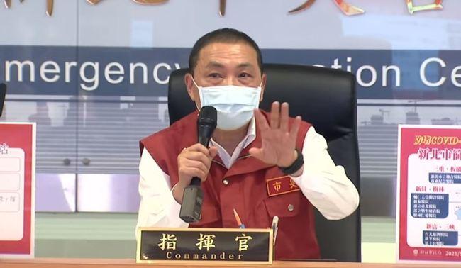 侯友宜公佈高風險熱區 朝增設方艙醫院方向規劃 | 華視新聞