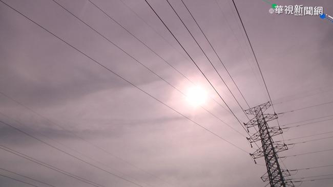 緊急停電! 台電宣布:全台「部分地區」停電...   華視新聞