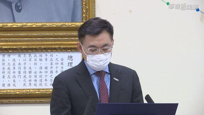 批「停電蔡英文誠信破功」 國民黨:王美花應下台以謝國人 | 華視新聞