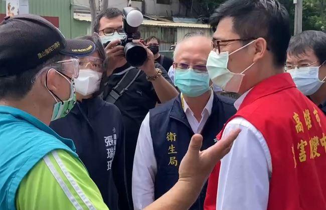 仁惠醫院「1護理師陽性」 陳其邁:傳染風險還在院內   華視新聞