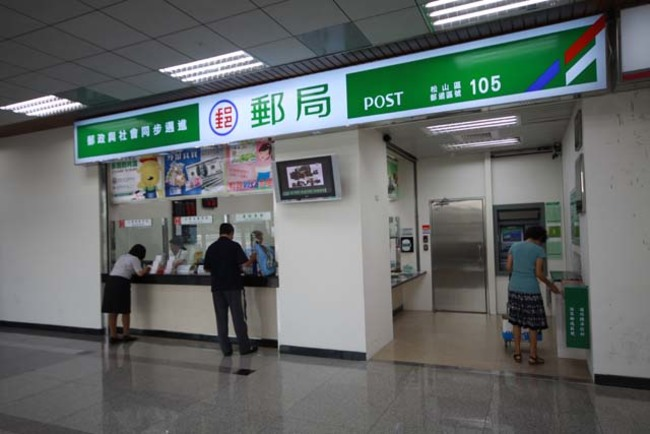 中華郵政確診者曾至萬華續攤!同行員工快篩、隔離 | 華視新聞