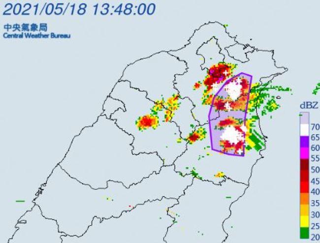 快訊》雨來了!氣象局發「新北、宜蘭」大雷雨即時訊息 | 華視新聞