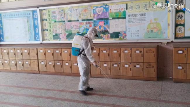 教育部宣布:5/19至5/28全國學校及幼兒園停課 | 華視新聞