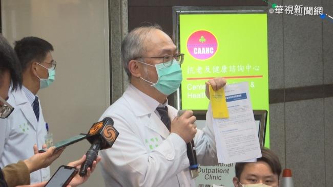 公開信駁台大院內感染 吳明賢斥:不可能蓋牌 | 華視新聞