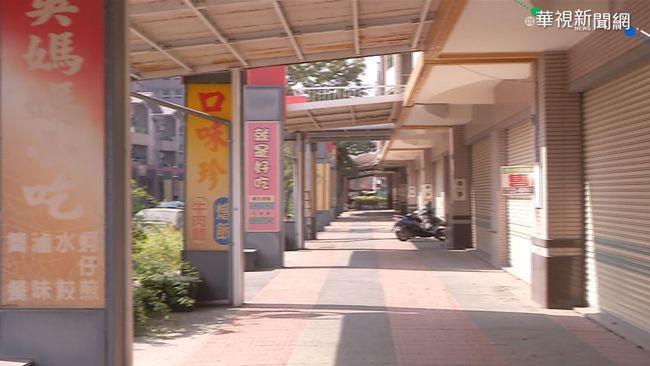 【網路溫度計】空蕩蕩的台北市街頭 封城網路聲量大幅攀升 | 華視新聞