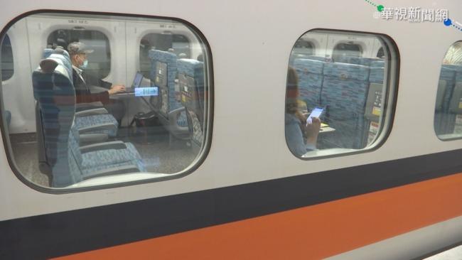 高鐵減班!5/21至6/10日止每週砍171班次 | 華視新聞