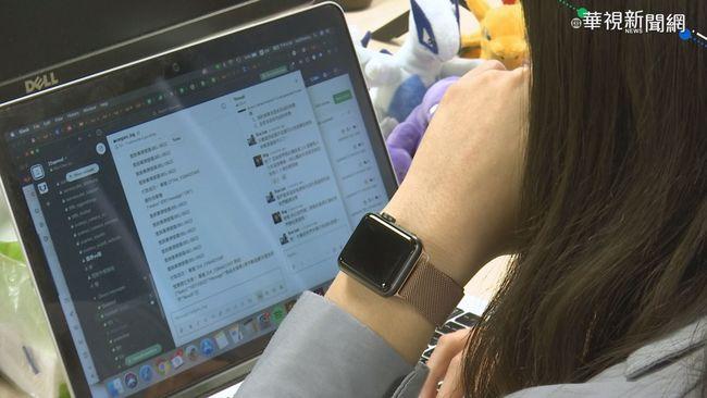 【網路溫度計】畢業生、轉職者注意!10大NG履歷行為千萬別犯 人資看到一秒關掉 | 華視新聞