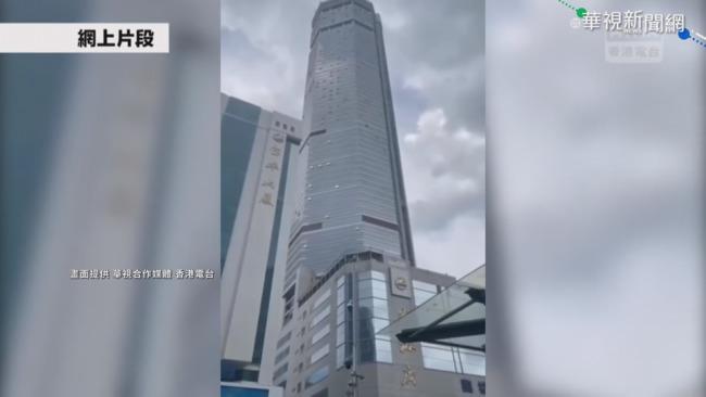 沒地震... 深圳大廈突搖晃民眾驚逃   華視新聞