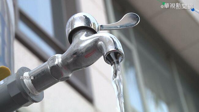 5月豐水期沒雨...水利署宣布將限縮8縣市供水   華視新聞