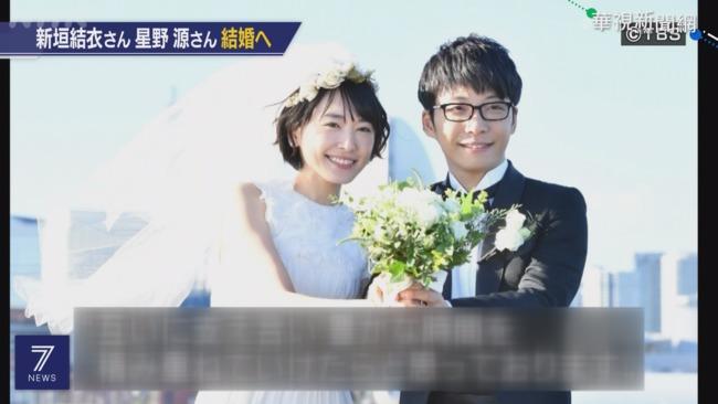 「月薪嬌妻」成真 新垣結衣閃婚星野源 | 華視新聞