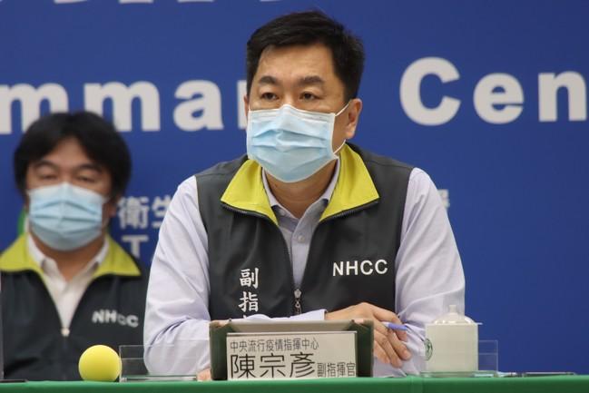 全國防疫會議今舉行 六大作業決議公布 | 華視新聞