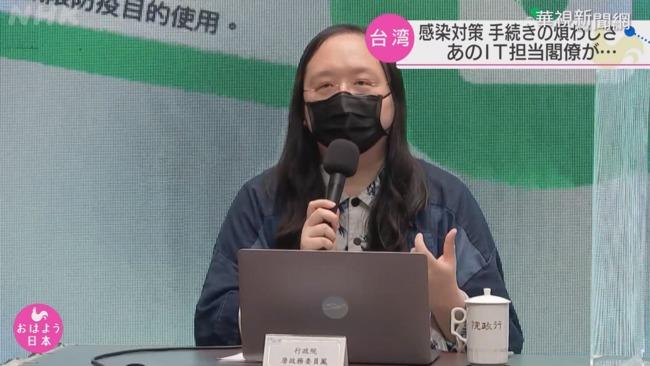 唐鳳推「全國簡訊實聯制」 日網友大讚   華視新聞