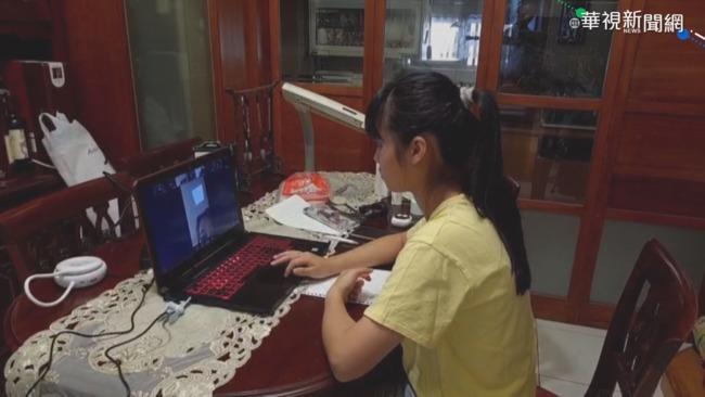 老師遭強制到校線上教學 桃教產轟:增加群聚風險 | 華視新聞