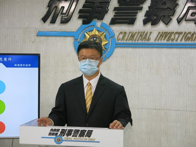 疫情假訊息猖獗! 全國警查到46件11件已移送27人   華視新聞