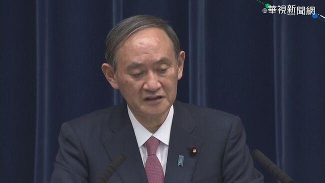 日本破70萬人染疫  「反東奧」聲浪高 | 華視新聞