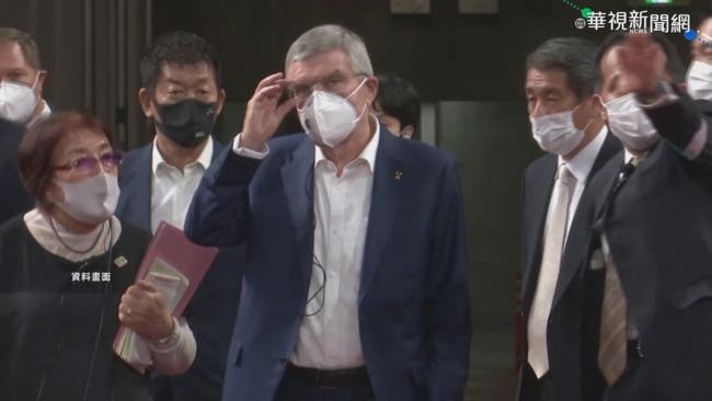 國際奧會主席 敲定7月中訪問日本 | 華視新聞