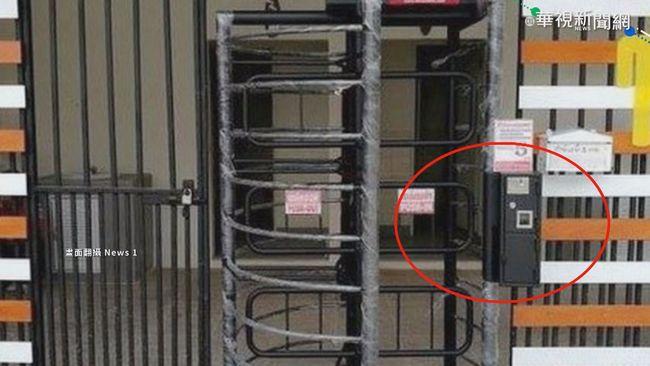 泰市場爆867人集體感染 公廁門惹禍!   華視新聞