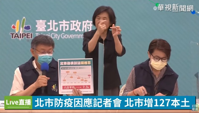 台北設「加強版防疫旅館」分流病患 柯:台版方艙醫院   華視新聞