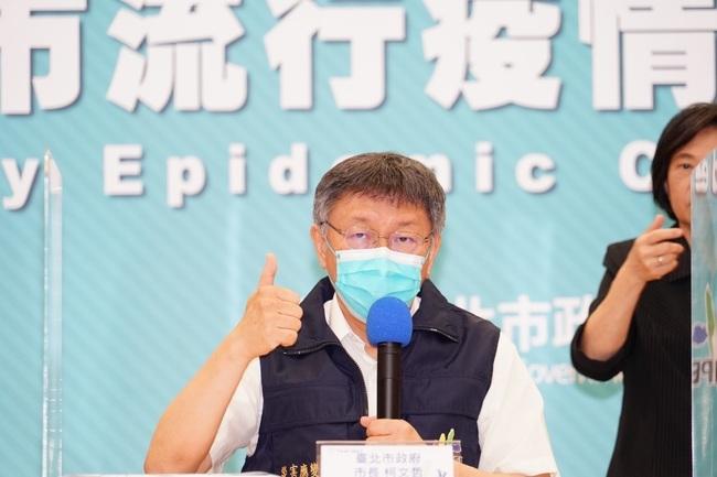 估台北醫護共需6萬劑疫苗 柯要中央疫苗快批下來 | 華視新聞